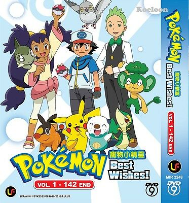 DVD Anime POKEMON Best Wishes! Complete Series (1-142 End) English Subtitle