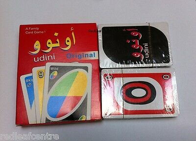 UNO Cards Game 108 Playing Cards Family Friends Standard Aus Stock New & Sealed