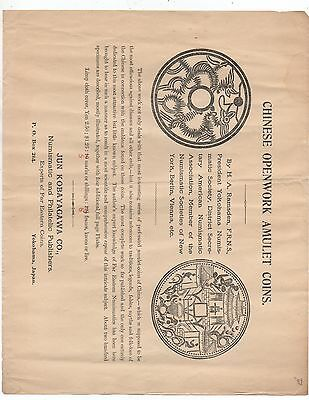 1900 Book Prospectus Flier on Chinese Openwork Amulet Coins