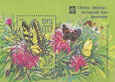 Timbre Papillons URSS Russie BF216 ** lot 16188
