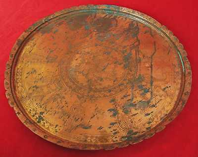 Antique Muslim Islamic Style Copper Serving Tray Marked