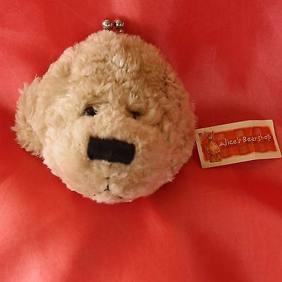 Teddy Bear Change Purse Alice's Bear Shop by RUSS BERRIE retired unused with tag