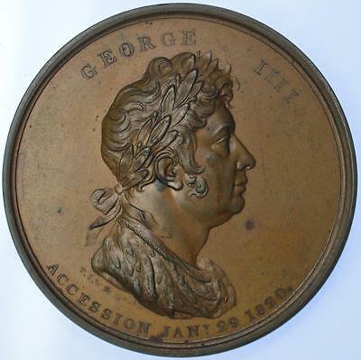George IV - Coronation 1821 Medal by Wells 44 mm high grade