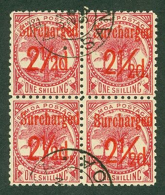 SG 85 Samoa 2½d on 1/- rose. A very fine used block of 4 CAT £52