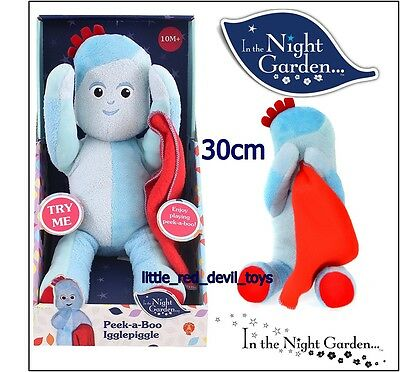NEW Peek A Boo IGGLEPIGGLE In The Night Garden Movement & Sound 30cm Plush Toy