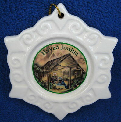 Finland Finnish Nativity Christmas Ornament - Personalized