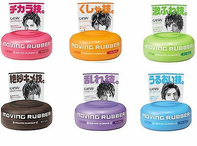 Gatsby Hair Wax Moving Rubber Mens Hair Style Grooming Pomade Wax 15g
