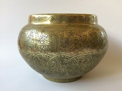 Antique Islamic Middle Eastern Brass Inscribed Bowl