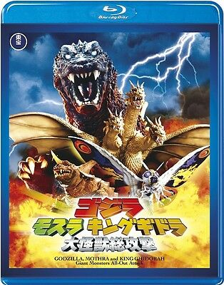 GODZILLA, MOTHRA AND KING GHIDORAH: GIANT MONSTERS ALL-OUT ATTACK - TOHO Blu-ray