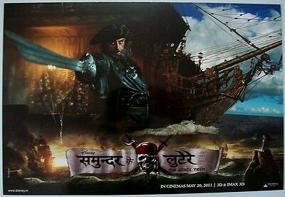 "Walt Disney 2011 Pirates of the Caribbean set of 6 Hindi lobby cards 17"" X 11.5"""