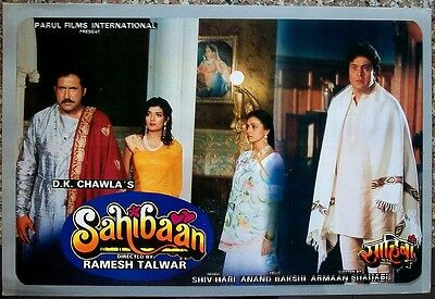 "India Bollywood 1993 Sahibaan 13""x19"" used lobby cards x 4 Rishi Kapoor Sanjay"