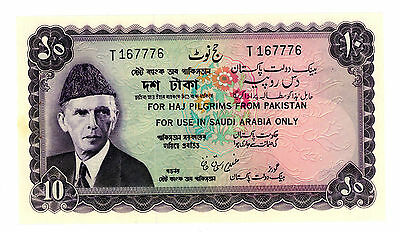 Pakistan … P-R4 … 10 Rupees … ND … *UNC*