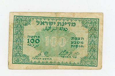 Israel -Minor Error- … P-12a … 100 Pruta … ND(1952) … *F*
