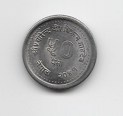 World Coins - Nepal 50 Paisa 1984 Commemorative Coin KM# 1016