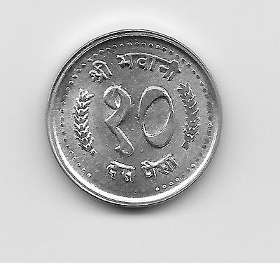 World Coins - Nepal 10 Paisa 1986 Coin KM# 1014