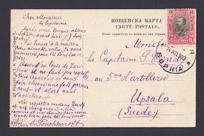 Bulgaria 1909 Bezirk Sofia Postcard To 5Th Artillery In Uppsala Sweden