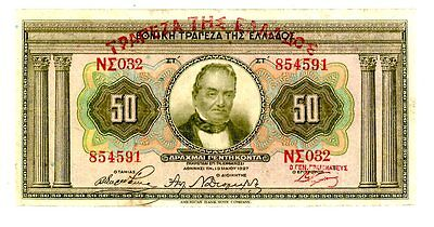 Greece ... P-97 ... 50 Drachmai ... L.1927 ... *VF*