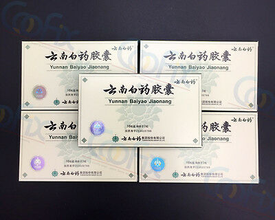 NEW 5 Boxes Authentic Yunnan YNBY Baiyao 5x16=80 Capsules US Seller First Aid