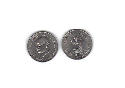 India 6 Piece Uncirculated 1950's & 60's Coin Set, 1 To 50 Paise