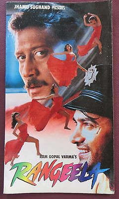 PressBook bollywood  promotional Song book Pictorial Rangeela (1995)