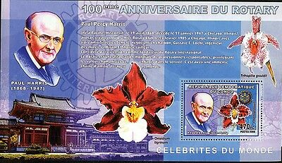100. anniversary of Rotary Paul Harris Congo DR de Luxe s/s Yv. 1789 #CDR0613a