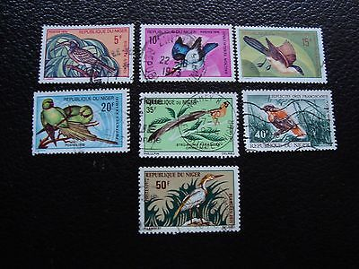 NIGER - timbre yvert et tellier  n° 238 a 243A obl (A27) stamp
