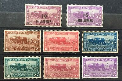 Egypt, 1926 Industrial And Agricultural Exhibition Mint Toned