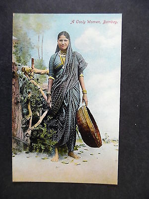 1910s Bombay India Native Cooly Woman Postcard