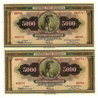 Greece … P-103 … 5000 Drachmai … 1932 … *UNC*  Consecutive Pair.