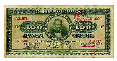 Greece … P-85b … 100 Drachmai … 1923 … *F-VF*