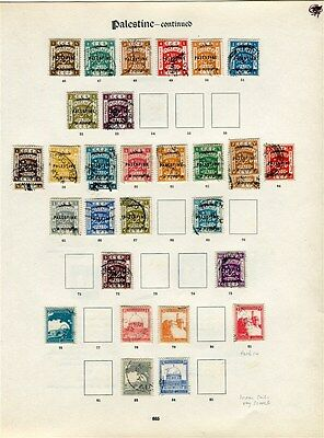 PALESTINE;  Early 1900s fine mint & used Accumulation on pages