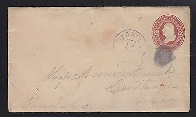 Usa 1887 Ps Cover & Contents Decatur To Carthage Texas W/ Contents