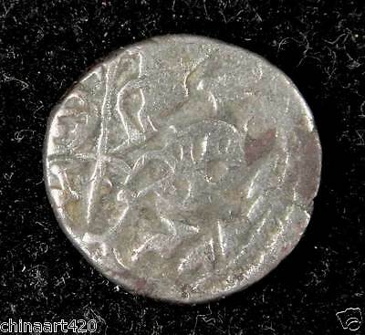 India Ancient Drachm Silver Coin #1