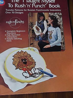 Vintage I Taught Myself Rush N Punch Transfer Patterns  Embroidery Nos 1978