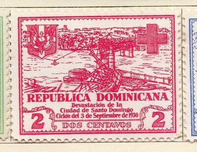 Dominican Republic 1930 Early Issue Fine Mint Hinged 2c. 104059