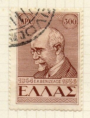 Greece 1946 Early Issue Fine Used 300dr. Surcharged 104541