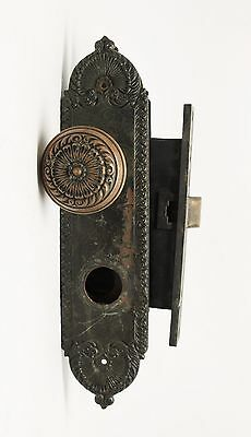 Romanesque Ornate Bronze Entry Knob Set