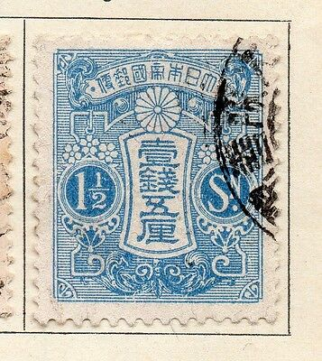 Japan 1914 Early Issue Fine Used 1.5sen. 105679