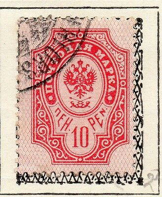 Finland 1901 Early Issue Fine Used 10p. 105548