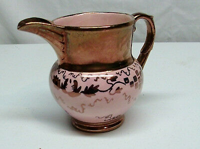 Copper Lusterware Creamer/Pitcher with Pink Hand Painted Design