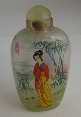 Asian Glass Scent Snuff Bottle Double Sided Reverse Painted (Lot #2)