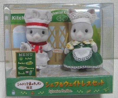 [Forest Kitchen limited *] Sylvanian Families chef & waitress set