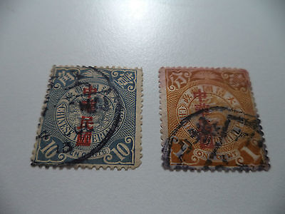 CHINESE STAMPS  OVERPRINTED  ON 1 Y 10 CENTS  Coiling Dragons
