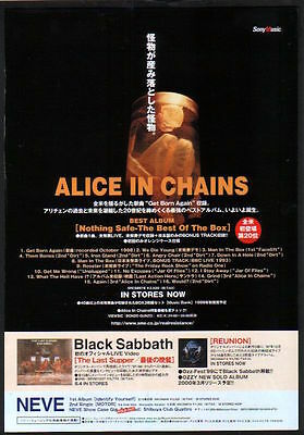 1999 Alice In Chains Nothing Safe The Best of The Box JAPAN album promo ad / a9r