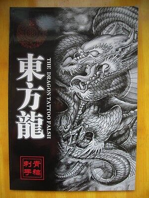 Traditional Oriental Dragon Tattoo Flash Outline Japanese Style Sketch book 11""