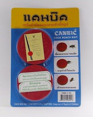 Victim COCKROACHES  BAIT CANBIC 2 PCs READY-MADE FREE SHIPPING Dead lift nest
