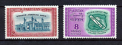 Pakistan 1960 Agricultural College  Mnh