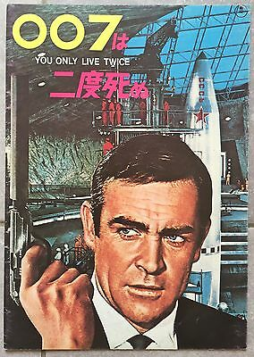 Dossier de Presse Japonais ON NE VIT QUE DEUX FOIS Sean Connery JAMES BOND