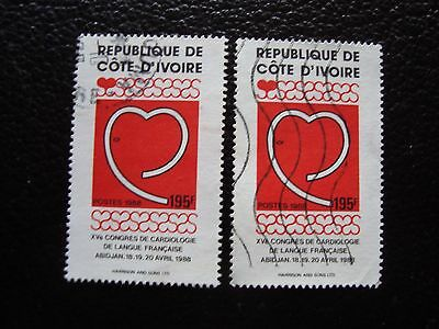 COTE D IVOIRE - timbre yvert/tellier n° 801 x2 obl (A27) stamp (G)