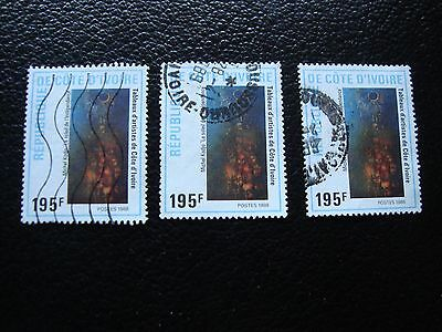 COTE D IVOIRE - timbre yvert/tellier n° 813 x3 obl (A27) stamp (A)